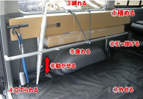 ハイエース キャリア 荷室 NV350 トランポ