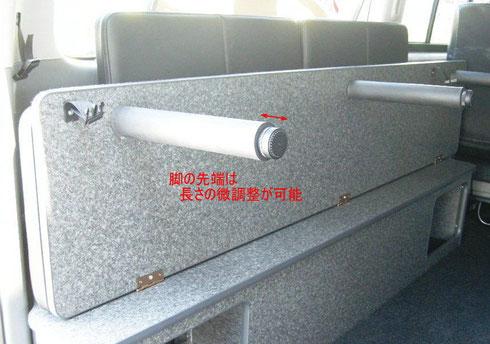 ハイエース MRT ベッドキット NV350 ベッド トランポ 車中泊