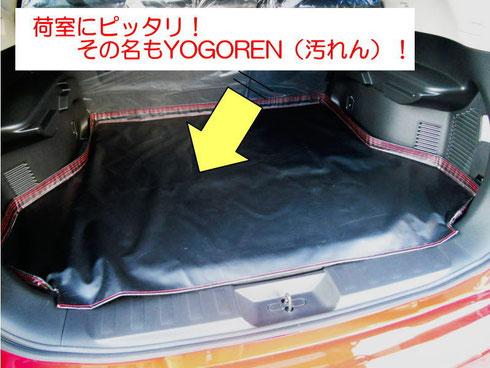 フロアマット 荷室マット ラゲッジマット ミニバン SUV