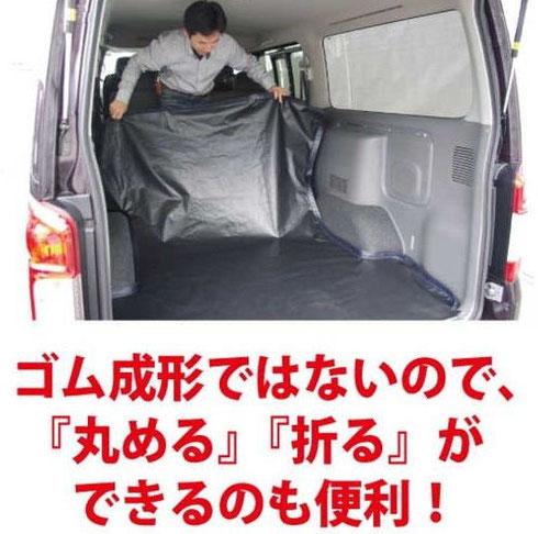 ハイエース 床貼りキット 床マット NV350キャラバン 床パネル 床貼り