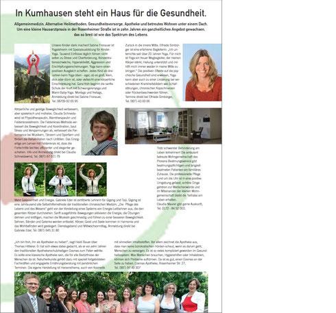 Lotus Yoga im Magazin 20/13