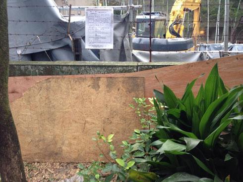 26日に壊された壁をコンパネで補強したというので、見てみたらベニア板・・・。この壁の事故についてきちんとした対策の説明もせず、工事を進めるという業者です。
