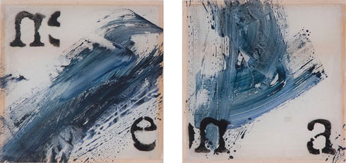 """Dirk Hupe: O.T., 2007 aus der Werkgruppe """"Transparente Arbeiten"""""""