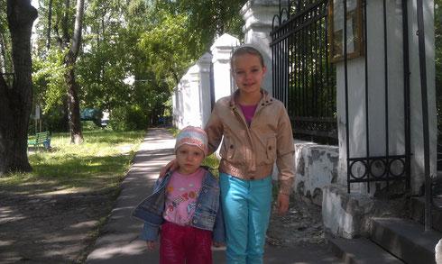 Даша и Лиза