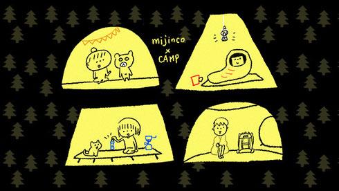 旅チャンネル/HELLO!女子キャンプ