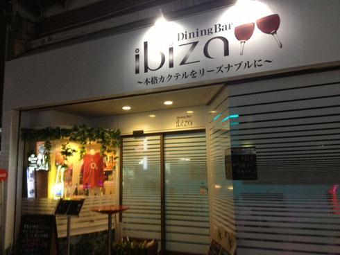千葉市栄町看板製作 ibiza様 インクジェット壁面正面看板完成!