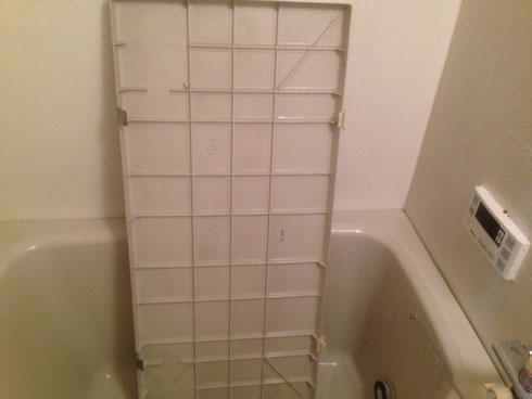 バスルーム エプロン内側 施工後
