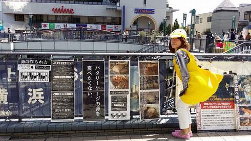 埼玉県 川越市で啓発活動