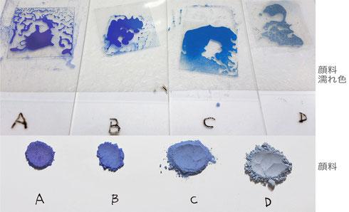 ラピスラズリ Lapis lazuli 濡れ色、乾き色