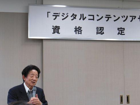 千葉商科大学 島田晴雄学長の祝辞