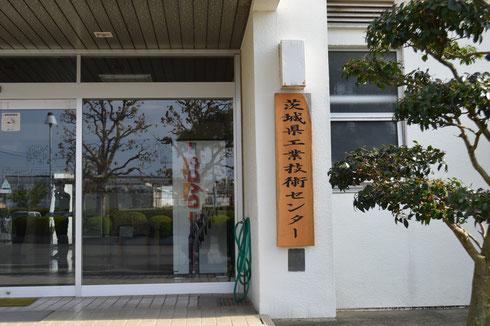 茨城町にあるので2時間かけレーザー顕微鏡で布を見に来ました
