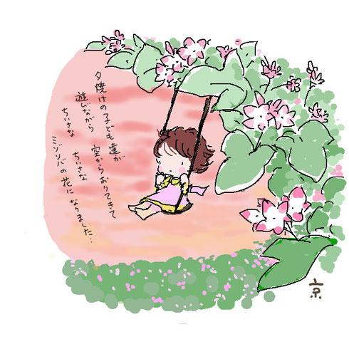 秋の訪れを告げる野の花・・・ミゾソバの花