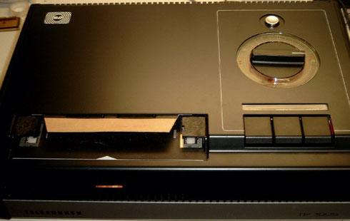 Telefunken TP 1005 Bildplattenspieler (ca. 1974/75)