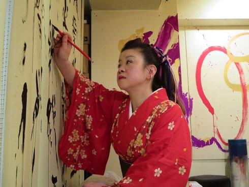 Ikuko Ikky Furuya