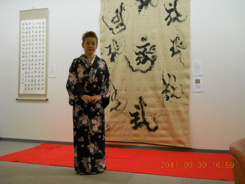 Private Exhibition at Tokyo Ginza