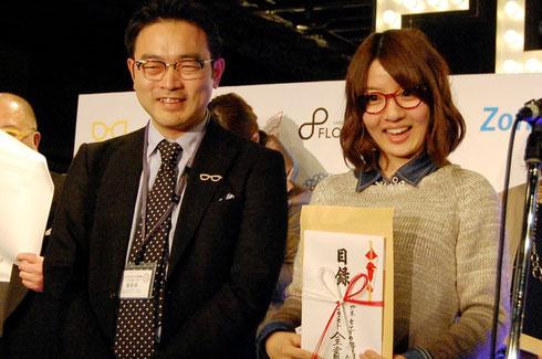 インターメスティックの上野社長と金賞を獲得した甲田めぐみさん