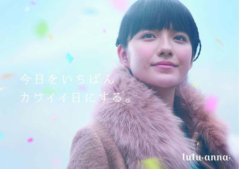 チュチュアンナのブランドキャラクターに就任した小島藤子さん