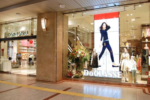 大丸梅田店1階西にオープンした「ドゥクラッセ」。靴業態を併設し、相乗効果を狙う