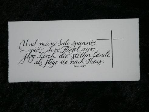 Kondolenzkarte mit Kreuz