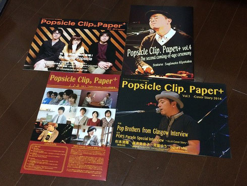 Popsicle Clip. Paper+ vol1.-vol.4