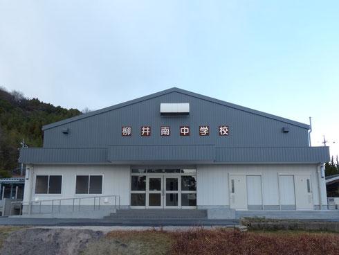 柳井南中学校屋内運動場耐震補強及び改修(建築主体)工事