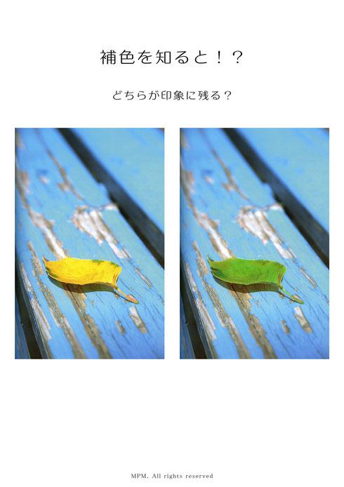 写真の学校の教科書 東京写真学園 監修 雷鳥社