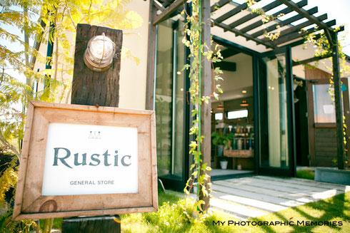 Rusticさん:生菓子と焼菓子の製造販売されているお店です。   店内の一角では、 滋賀で活動している作家の手作りのアクセサリーや 布小物、ガーデン雑貨などを販売されています。