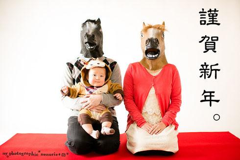 家族写真 滋賀 京都