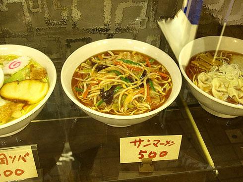 横浜名物サンマーメンとは、もやしを主体とした野菜のあんかけがのったラーメン