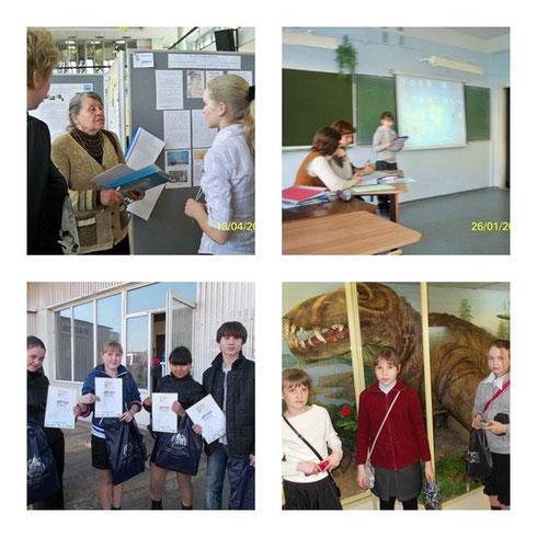 Дети на разных конкурсах: Конкурс Вернадского в Москве, Конкурс исследовательских работ в Перми, Конкурс социальных проектов в Перми, конкурс презентаций о птицах в Очёре.