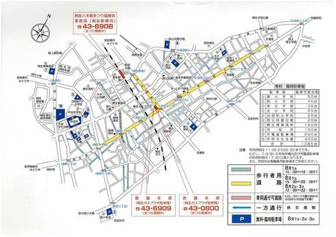 2014「桐生八木節まつり」交通規制の案内図