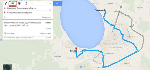 Google Maps 2014 Маршрут на автомобиле