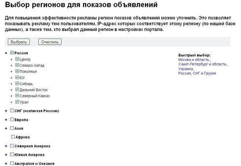 Семантическое ядро и статистика Яндекса