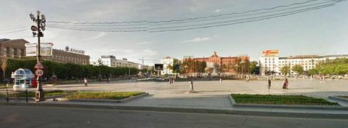 Панорама г.Хабаровск