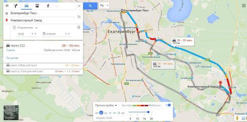 Google Карты 2015. Оптимальный маршрут движения и прогноз дорожных пробок по г. Екатеринбург