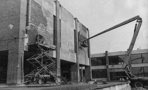 Строительство административно-торгового центра. 1980 г.