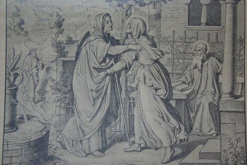 Mariä Heimsuchung (Zweites freudenreiches Geheimnis)