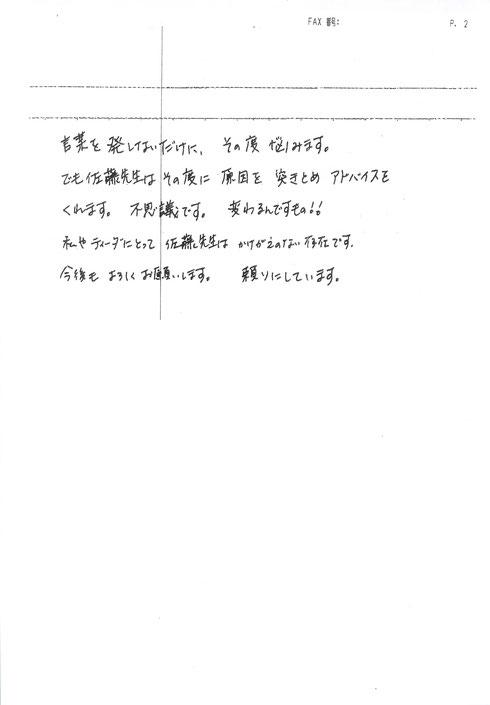 大阪府在住 トイプードル♂ 5ヵ月(カウンセリング時)
