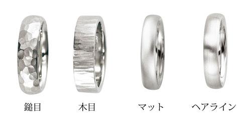 指輪表面仕上げ