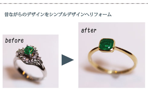 サファイヤ指輪リフォーム
