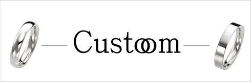 Custom指輪アイコン