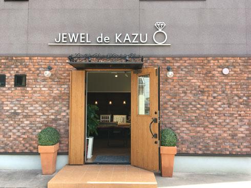 宝石の和 店舗
