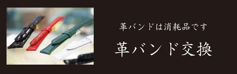 長崎・諫早・大村・島原の婚約指輪・結婚指輪・プロポーズは 宝石の和~JEWEL de KAZU~