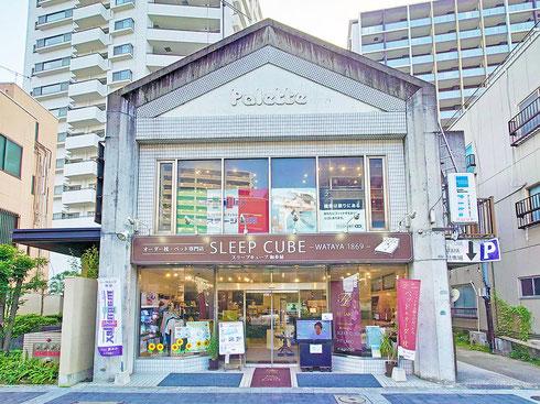 マニステージ福岡は、マニフレックスのマットレス・枕が体感できる専門店です。1階はオーダーメイドの枕とマットレス専門店SLEEP CUBE WATAYA。2階がマニフレックス専門店マニステージ福岡です。