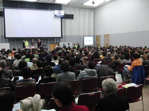 NPO大阪腎臓病患者協議会総会(国際会議場にて)