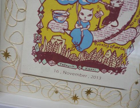 猫夫婦、三日月とバラ、クラフトで飾りました。