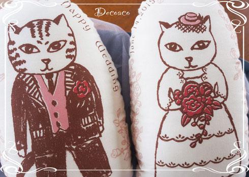 猫夫婦のウェルカムドール