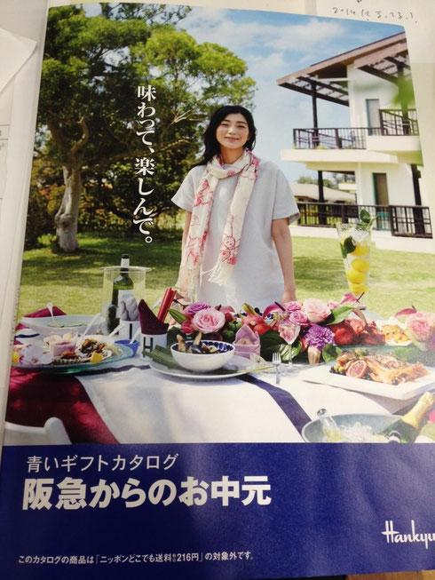 阪急百貨店様の「青いギフトカタログ」は素材、製法にこだわった商品、阪急百貨店限定の商品、等が掲載されているこだわりのギフトカタログです