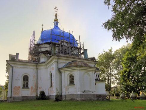 Храм святителя Николая Чудотворца. Авт. фото Илья Смирнов
