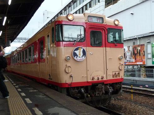 8月31日 JR広島駅にて撮影
